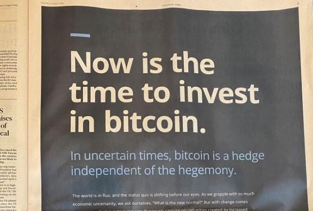galaxy-digital-bitcoin-ad-sized